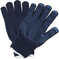 PROMAT Handschuhe Isar