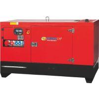 ENDRESS Stromerzeuger ESE 35 YW-B 30,5 kVA,24,4 kW Diesel ENDRESS