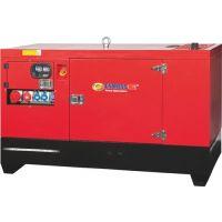 ENDRESS Stromerzeuger ESE 50 YW-B 44 kVA,35,2 kW Diesel ENDRESS