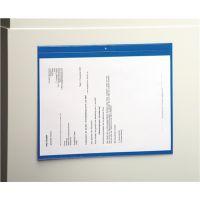 Dokumententasche B305xH245mm DIN A4 m.1 Magnetstreifen dunkelblau 50St./VE