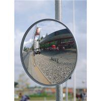 LAMMERTZ Spiegel D.600mm Acryl f.2 Richtungen 8m