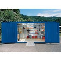 SÄBU Geräteleiste 10 Stielgeräte geeignet f.Materialcontainer