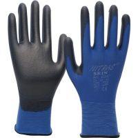 Handschuhe Nitras Skin