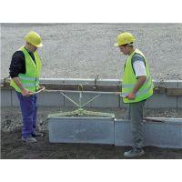 PROBST Versetzzange VZ-I Greifber.500-1045mm Trgf.100kg ZN PROBST