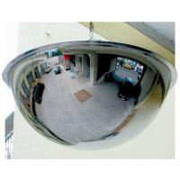 LAMMERTZ Halbkugelspiegel D.900mm Acryl 360 Grad Sichtfeld 6m